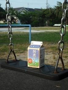 豊田乳業「酪農牛乳」12年6月