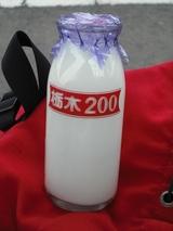 栃木乳業「栃木3.5牛乳」08年11月裏