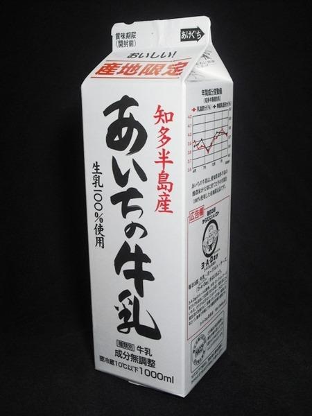 サンデイリー「あいちの牛乳」 from KUMAさん
