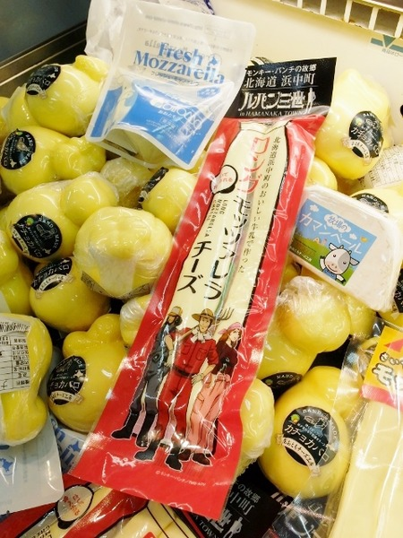 北海道どさんこ市で大友牧場のチーズをゲット!