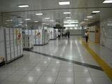 東京駅中の手荷物預かり所ではクール便を送れます