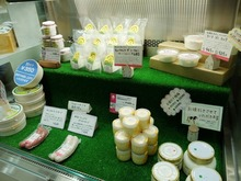 磯沼ミルクファームの乳製品