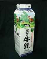 四日市酪農「四酪の牛乳」07年6月fromKUMAさん