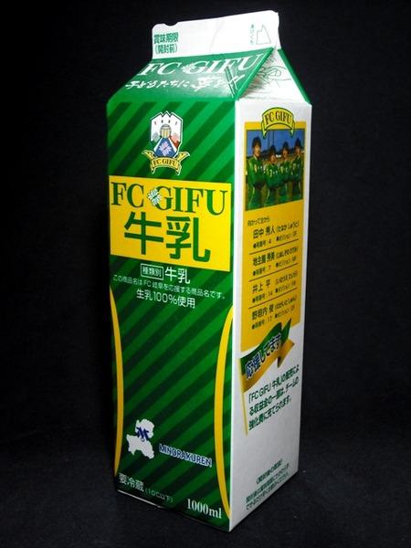 美濃酪農農協連合会「FC GIFU牛乳」 from KUMAさん