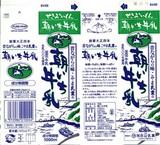 古山乳業「朝いち牛乳」06年11月