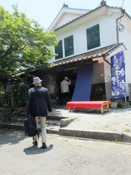 内野宿長崎屋を訪ねました。