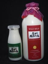山本牧場「養老牛放牧牛乳」10年4月