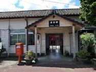 球磨川鉄道湯前駅