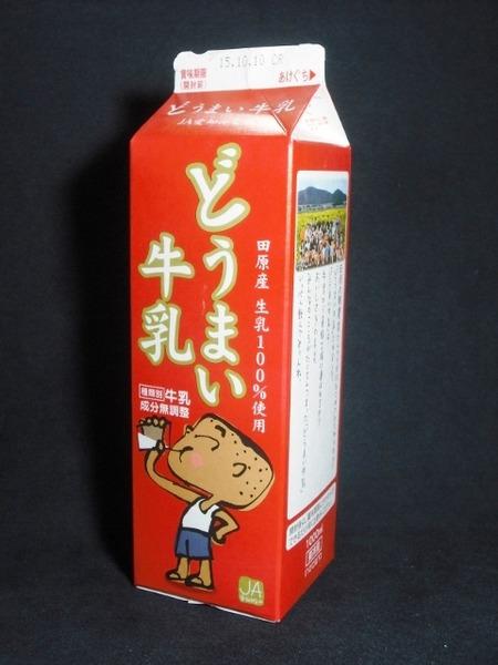 中央製乳「どうまい牛乳」15年10月 from 豊橋の路面電車さん