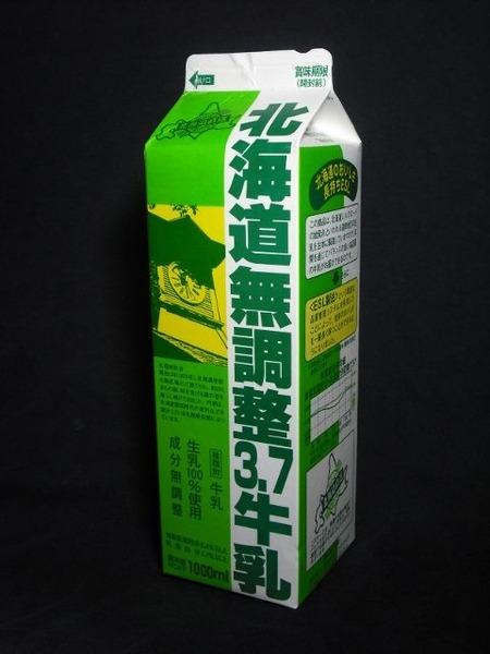 北海道乳業「北海道無調整3.7牛乳」 from Ver.321さん