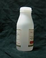 ジャージーファーム「母さん牛の牛乳240ml」01年10月裏