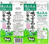 宮酪乳業「鳴子高原3.7牛乳」07年8月