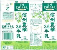 協同乳業「信州豊穣3.6牛乳」13年08月
