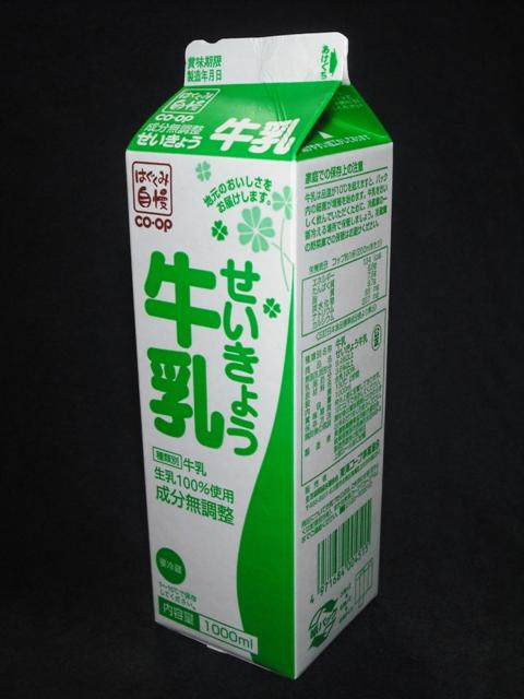 東海コープ事業連合「せいきょう牛乳」10年1月 from KUMAさん