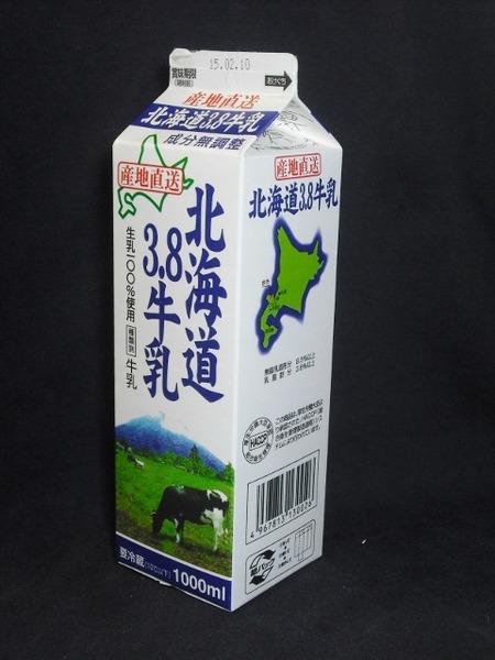 倉島乳業「北海道3.8牛乳」15年02月 from はまっこさん