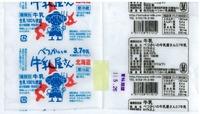 べつかい乳業興社「べつかいの牛乳屋さん3.7牛乳」11年5月