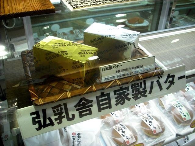 愛しの牛乳パック:フレスタ熊本...