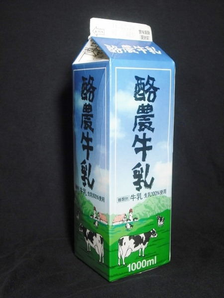 日本酪農協同「酪農牛乳」16年07月 from maizon_nさん