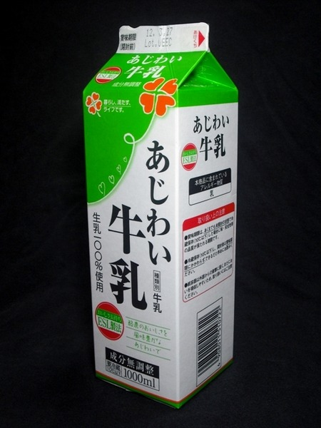 栃酪乳業「あじわい牛乳」 from はまっこさん