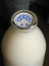 中沢乳業「中沢牛乳」10年6月