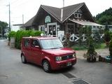 東日本キャブのキューブ・タクシーで東京みるく工房ピュアに到着