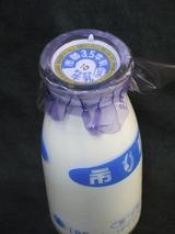 鳥栖市酪農業協同組合「市酪3.5牛乳(180ml)」09年10月