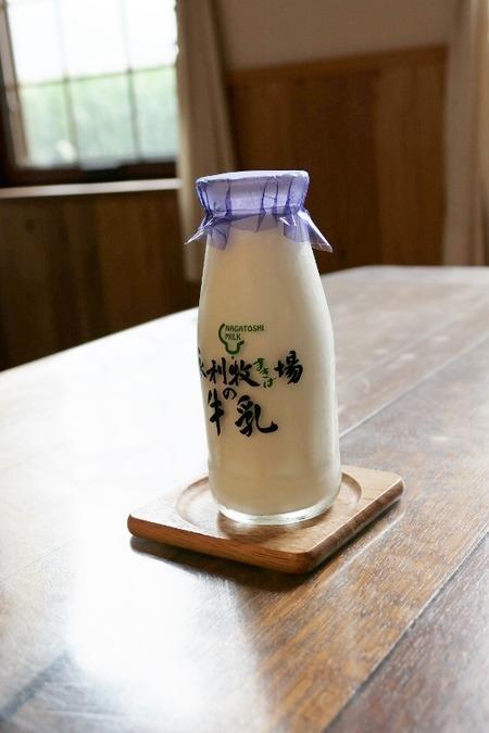 永利牧場の牛乳