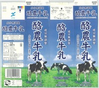 浅井乳業「酪農牛乳」17年07月
