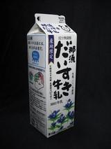 酪農とちぎ農業協同組合「那須だいすき牛乳」from yoooさん