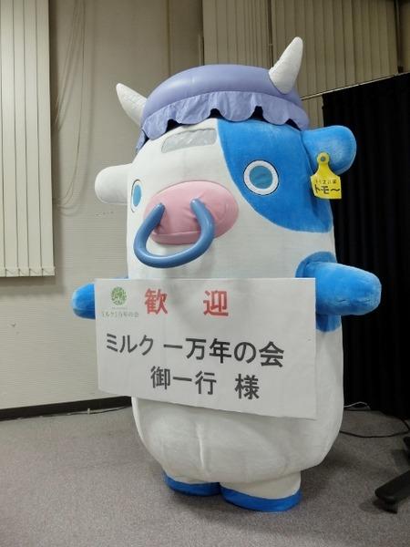 ミルク1万年の会の「大人の牛乳工場体験」が開催されました(前編)