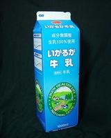 いかるが牛乳「いかるが牛乳」07年10月fromSADAさん