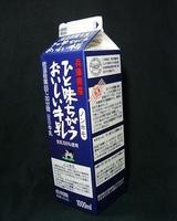 「ひと味ちがうおいしい牛乳」fromKazagasiraさん