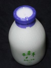 森林ノ牧場「森林ノ牛乳」17年12月