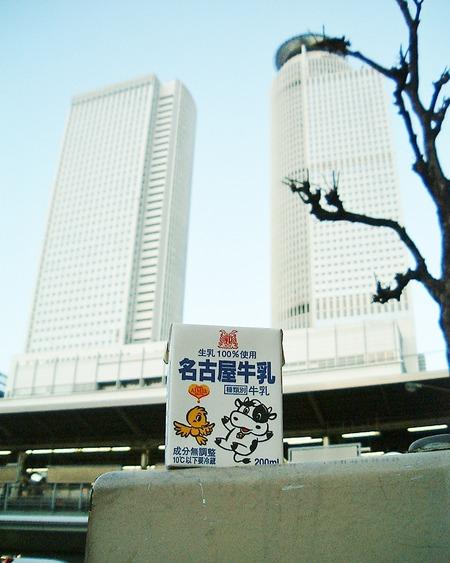 名古屋牛乳「名古屋牛乳」@名古屋タワー