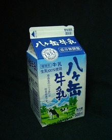 八ヶ岳乳業「八ヶ岳牛乳(500ml)」08年5月