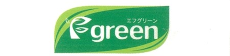 エフグリーン