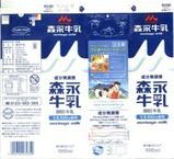 九州森永乳業「森永牛乳」06年10月