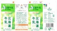 豊富牛乳公社「北海道牛乳」17年04月