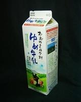 おおのミルク工房「ゆめ牛乳」08年3月 from yoooさん