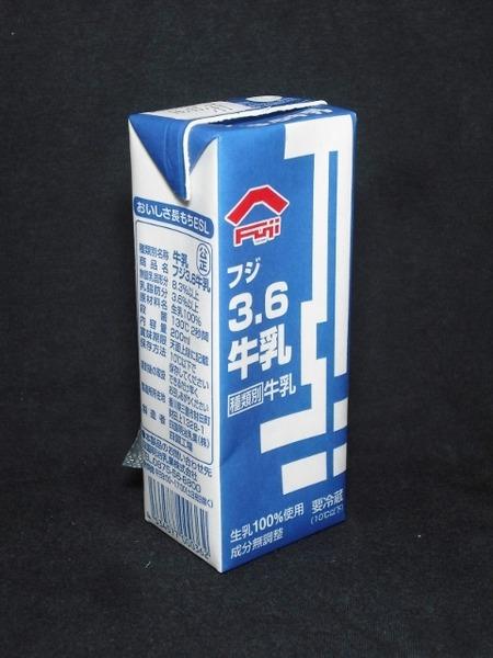 四国明治「フジ3.6牛乳」16年03月