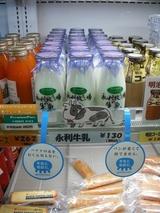 """空港の朝はいつもの""""永利まきばの牛乳"""""""