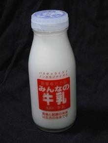 東毛酪農協同組合「みんなの牛乳」08年11月