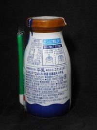 高梨乳業「コクっとミルク特選北海道4.0牛乳」18年07月