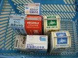 イトーヨーカドーで牛乳お買い上げ1回目