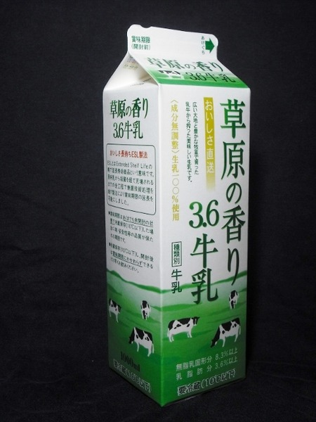 東海牛乳「草原の香り3.6牛乳」17年01月