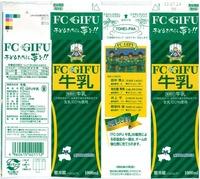 美濃酪農農業協同組合連合会「FC GIFU牛乳」12年7月