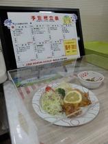 トモヱ乳業の社員食堂「予定献立表」