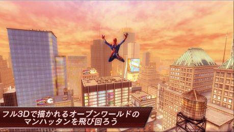 アメイジング・スパイダーマン 3