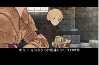 FINAL FANTASY TACTICS 獅子戦争2