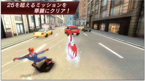 アメイジング・スパイダーマン 2
